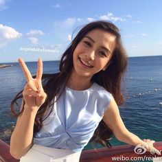 Hong Kong actress and model Angelababy Beautiful Smile, Beautiful People, Beautiful Women, Angelababy, Girl Fashion, Fashion Outfits, Le Jolie, Chinese Model, Asia Girl