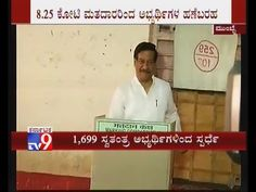 MahaPolls2014: CM Prithviraj Chauhan Casts His Vote - TV9