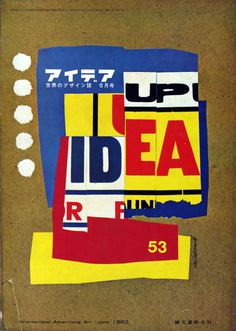 Idea magazine * June 1962 | cover by Fred Mintz