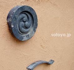 ジャパニーズ | 滋賀・京都のエクステリアと外構工事 | そとや工房 Japanese Garden Style, Garden Styles, Exterior, Detail, Outdoor Rooms
