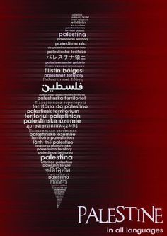 PALESTINE in all languages