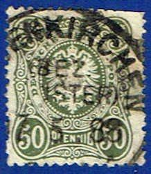 Arms of Germany Stamp German Empire Used Germany Stamp for sale-EU GER German Confederation, Stamp Dealers, Rare Stamps, World Cultures, Coat Of Arms, Blue Moon, Postage Stamps, Sons, Germany
