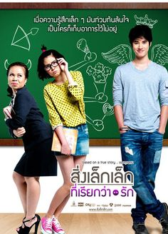 A Crazy Little Thing Called Love (or First Love) (Thailand, Movie, 2010), starring Mario Maurer and Pimchanok Luevisadpaibul.