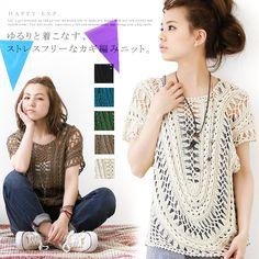 hairpin crochet style top