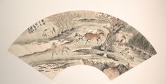 Pu Zuo (Chinese, 1918–2001). Horses in the Autumn Forest, 20th century. The Metropolitan Museum of Art, New York. Gift of Robert Hatfield Ellsworth, in memory of La Ferne Hatfield Ellsworth, 1986 (1986.267.422)