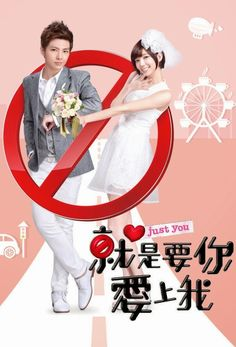 Just you taiwanese drama watch online. Taiwan drama 2013 just you wikipedia of fine gifts and clothing to accent your stay. Just you episode watch full episodes free dramafever. Aaron Yan, Drama Tv Series, Series Movies, Drama Taiwan, Chinese Tv Shows, Kdrama, Danson Tang, Drama Fever, Best Dramas