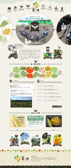 http://hoshinowa.com/