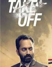 Take Off 2017 Malayalam Movie Online Download Free