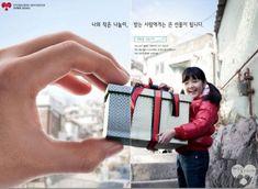 """""""나의 작은 나눔이, 누군가에게는 큰 선물이 됩니다.""""  조선일보/자원봉사협회 주최 - 재능을 나눕시다 - 캠페인이제석 광고연구소"""
