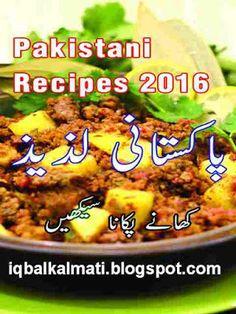 Read online dalda ka dastarkhwan april 2017 free download dalda ka pakistani food recipes in urdu download pdf is available to read online and download http forumfinder Images