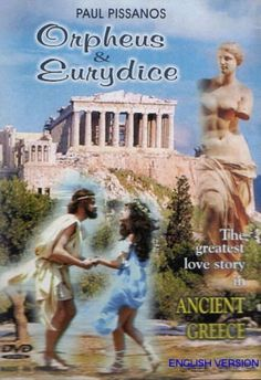 Orpheus & Eurydice 2000