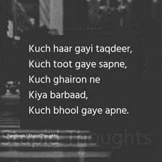 48212503 Top 20 Heart Touching Lines – PersonaJewelries in 2020 Shyari Quotes, Life Quotes Pictures, Pain Quotes, Real Life Quotes, Reality Quotes, Words Quotes, Qoutes, Sayings, Mixed Feelings Quotes