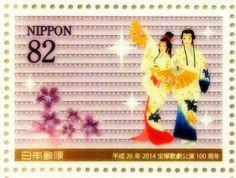 Japan - stamp