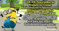 Laugh Out Loud, Minions, Lol, Nice, Funny, Fictional Characters, The Minions, Fantasy Characters, Minion Stuff