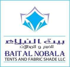 We Provide Tent Rental Service In All OVER Dubai. We Have All Kinds Tents For Rent And Sale, Like PVC Ramadan Tent, Marquee For Ramadan, Tent For IFTAR Party, , Arabic Majlis, Small And Big Tents, Outdoor Tents,  Carpets, Chair And Tables, Lights ETC.