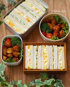 「. 2018. 5.21 . . . 友達のサンドイッチ弁当を金曜日に見て 『おいしそうやったんよ。 お弁当のサンドイッチ食べたいなぁ~』と私の側でつぶやく息子♡ʾʾ . . むふふふふふっ . …可愛いのぉ~( ,,>з Bento Box, Lunch Box, Japanese Lunch, Street Food, A Food, Sushi, Cravings, Breakfast Recipes, Sandwiches
