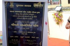 Narmada: Gujarat Chief Minister Anandiben Patel on Tuesday unveils Statue of Unity of Iron Man Sardar Vallabhbhai Patel on his death anniversary. Gujarat Chief Minister Anandiben Patel paid tributes to Iron Man of India Sardar Vallabhbhai Patel on his death anniversary. The official Account of Gujarat Chief Minister Anandiben Patel took on Twitter. My sincere most tributes to Gujarat's son...  Read More