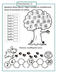 First Grade Math Worksheets, School Worksheets, 1st Grade Math, Grade 2, Literacy Worksheets, Math Classroom, Kindergarten Math, Teaching Math, Teaching Geography