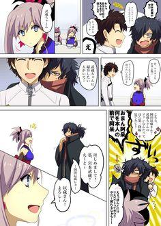 ほんちゅ@1日目東K-08b (@honchu76) さんの漫画   120作目   ツイコミ(仮) Miyamoto Musashi, Type Moon, Fate Stay Night, Manga, Anime Art Girl, Funny Moments, In This Moment, Comics, Cute