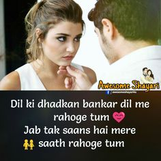 More galleries of love quotes shayari hindi. Love Shayari Romantic, Love Romantic Poetry, Hindi Shayari Love, Shayari Image, Romantic Love Quotes, Happy Shayari, Love Quotes With Images, True Love Quotes, Lovers Quotes