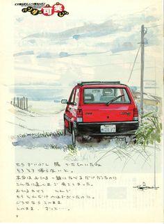 Japan Watercolor, Panda Drawing, Fiat Panda, Panda Love, Car Illustration, Car Drawings, Cars And Motorcycles, Volkswagen, Pen And Wash