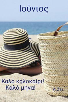 Laundry Basket, Straw Bag, Wicker, Bags, Handbags, Bag, Laundry Hamper, Totes, Loom