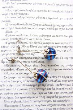 Wire earrings lambwork bead by RenatasArt on Etsy, €10.00
