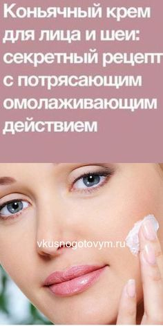 skin and beauty Coconut Health Benefits, Eye Shapes, Facial Care, Makeup Revolution, Beauty Secrets, Face And Body, Natural Skin Care, Beauty Skin, Body Care