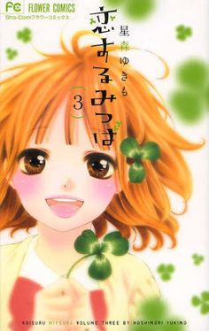 Shoujo, Disney Characters, Fictional Characters, Comics, Disney Princess, Flowers, Anime, Art, Art Background