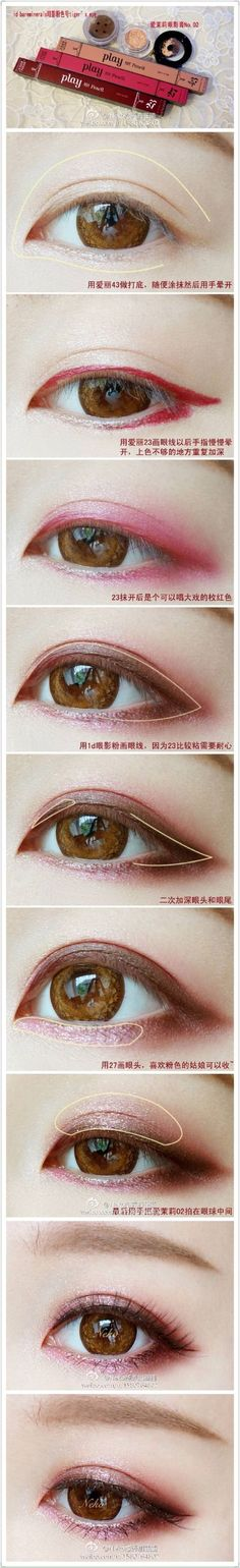 Trendy Ideas Makeup Tutorial Eyeshadow Prom Make Up Make Up Tutorials, Korean Makeup Tutorials, Diy Makeup, Makeup Tips, Beauty Makeup, Makeup Ideas, Prom Makeup, Makeup Haul, Korean Eye Makeup