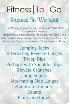 Snowned In? Nor Problem! Great in home bodyweight workout Outdoor Workouts, Fun Workouts, At Home Workouts, Weekly Workouts, 12 Minute Workout, Workout Schedule, Workout Calendar, Workout Plans, Workout Ideas