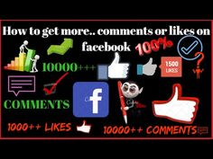 How To Get More likes And Comments on Facebook Posts [HINDI]