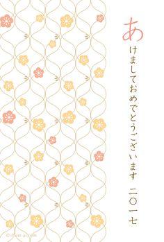 Japanese Icon, Japanese Modern, Japanese Paper, Japanese Fabric, Vegetable Illustration, Japan Illustration, Japanese Poster Design, Chinese Design, Aesthetic Eyes