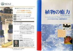 there is only one translation of my book: into Japanese  |||||  Eliane Zimmermann Schule für Aromatherapie
