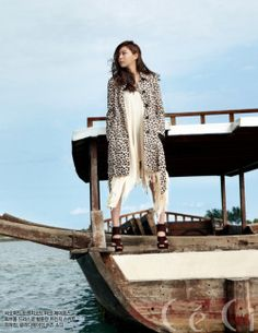 After School Uee - Ceci Magazine Uee After School, Park, Beach, Style, Magazine, Women, Swag, The Beach, Parks