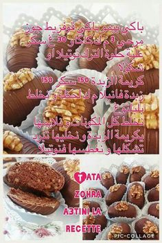 Gateaux 3id Arabic Sweets, Arabic Food, My Favorite Food, Favorite Recipes, Desserts With Biscuits, Butterfly Cakes, Lemon Desserts, Pasta, Rocky Road
