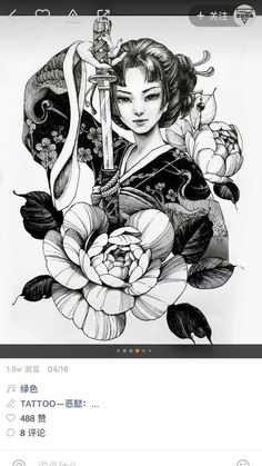 Pin by Stuart Holderness on Tattoo Ideas Geisha Tattoo Design, Japan Tattoo Design, Japanese Tattoo Designs, Japanese Tattoo Art, Geisha Drawing, Geisha Art, Female Samurai Tattoo, Best Temporary Tattoos, Tattoo Drawings