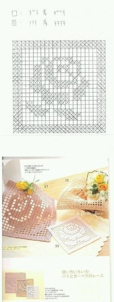 Filet crochet chart - could be used to make corner to corner squares for a large throw or blanket. Crochet Coaster Pattern, Crochet Motifs, Crochet Diagram, Crochet Squares, Thread Crochet, Crochet Granny, Crochet Doilies, Crochet Flowers, Crochet Patterns
