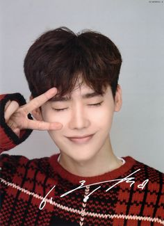Image about cute in lee jung suk💕 by alisiya alien♡ Lee Jong Suk Cute, Lee Jung Suk, Seo Kang Joon, Lee Joon, Korean Men, Korean Actors, Lee Jong Suk Wallpaper, Kdrama Actors, Japanese Men
