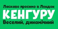 Tobi - Webfont & Desktop font « MyFonts