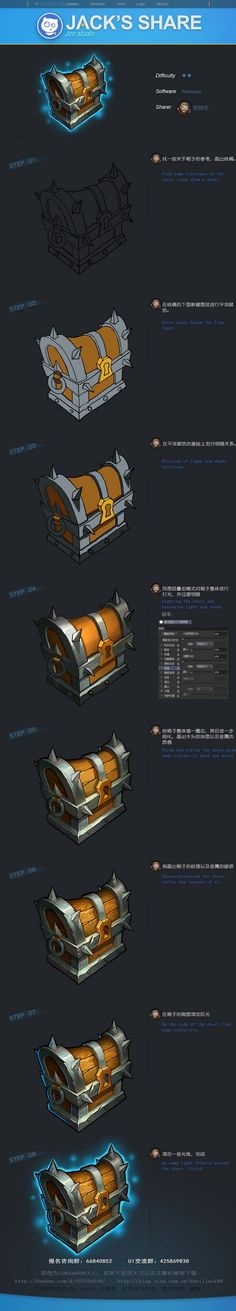 "See ""original works: Jack game UI classmates works (interface, icon, game ui, ui, game interface, ui tutorials, design,"" artwork, original size: 658x3656"