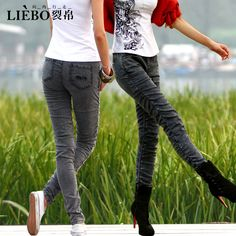 #Swanmarks Liebo New Autumn distressed  Pin Tuck Skinny Jeans