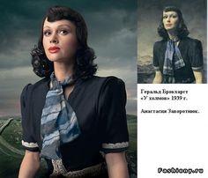 Звездная фотохудожница Екатерина Рождественская / екатерина рождественская работы
