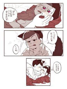 【狼カラ×トド頭巾】「ふふ、おおかみさんもたべる?」