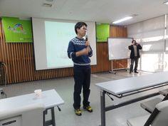 도봉구의 마을만들기 활동 교육 첫번째