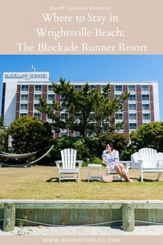 NC Blogger I'm Fixin' To shares details on the amenities, accommodations, and dining at The Blockade Runner Resort. Check it out!
