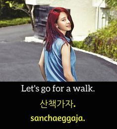 Lets go for a walk