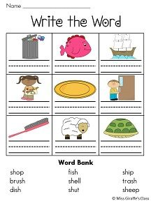 55 pages of SH worksheets, literacy stations, games, and activities that are actually first grade level!