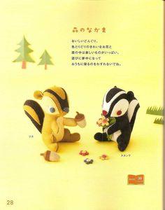 eBook Felt Animals - FELT16