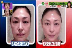 Beauty Care, Beauty Hacks, Hair Beauty, Yoga Fitness, Fitness Tips, Health Diet, Health Fitness, Eye Make Up, Perfect Body